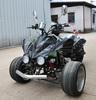 200cc and 250 cc atv china