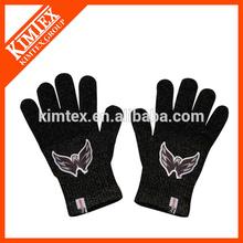 Wholesale Cheap Black Striped Cotton Winter thick Knit Magic Glove