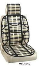 summer bamboo car seat cushion