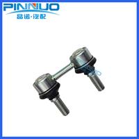 For Rear bmw 525i 528i 530i 540i M5 Suspension Stabilizer Bar Link Ocap 33551095532A