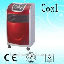 Mini evaporative air cooler/ventilation fan