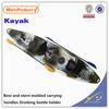 FSBT031 B.Yak, wholesale cheap fish boat kayak fishing boats plastic canoe kayak