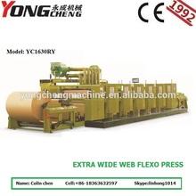 yc1630ry 8 صحافي مشترك مع الطباعة الملونة فلكسوغرافية آلة الصانع الصين أفضل