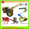 2014new Modern agriculture machinery two wheel mini walking tractor,diesel engine power tiller for wholesale