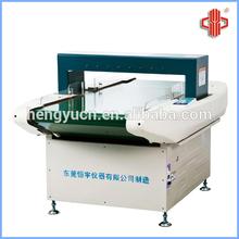 HY-600A industrial metal detector