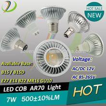 LED AR70 7W 500lm Qr70 LED Spotlight Ar70 Reflector Qr70 led spot light mr 16 High CRI>83 COB AR70 LED