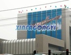 sublimation printing fabric banner