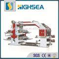 hs ce fabricante china fornecedor digital máquina de impressão da roland preço para venda