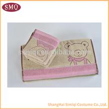 100% cotton promotional wholesale soft terry towel jacquard design