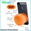 China EZ9 mini hifi warterproof portable bluetooth mushroom speaker