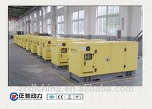 Cummins electricity diesel generator (20kw-1200kw)