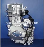 200cc Lifan CG200 Engine