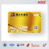 MDC0464 chip credit card
