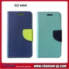 2014 new mercury wallet case for LG g2 mini