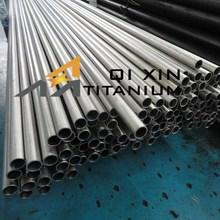 High quality durable astm b338 1mm titanium tubes
