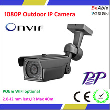 Onvif 1080P Video Security System Secure Eye Camera IP