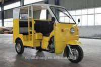 KST150ZK 200cc air cooling petrol 4 passengers trimotos de pasajeros