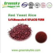 High Quality Nutritional Supplement CoQ10 Red Yeast Rice