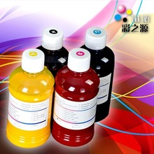 CISS sublimation ink mimaki printer