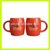 Barrel Shape ceramic coffee mug