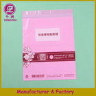 Worthy buy self-adhesive customized printing cheap plastic mail bag,cheap mailing bag,clear mailing bags