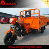 electric assist trike/used trike/chinese three wheel motorcycle