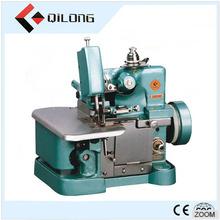 High speed JUKI sewing machine