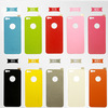 Factory Wholesale Full Body Waterproof Skin for iphone5 with Retail Package