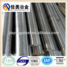 hot work forged skd61 steel bar