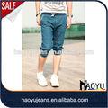 จีนขายส่งใหม่ร้อนบุรุษกางเกงขาสั้นสำหรับ2014, ประเทศจีนผู้ผลิตสูงเอวกางเกงขาสั้นผ้ายีนยีนส์กางเกงขาสั้นขายส่ง( hyms2332)