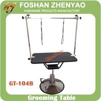 black light dog table for dog grooming GT-104B
