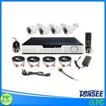 China 4CH digital slr camera kits CCTV security System