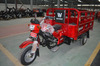 Motorized Driving Type and Cargo Use For china tricycle 3 wheel motorcycle