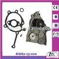 Voiture de haute qualité des pièces de moteur 12v dc mini pompe à eau pour kia, ford, mazda 323,626,929 8ah2- 15- 010