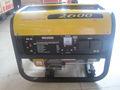 2kw wh2600 top seller!!! Portátil de generadores de energía eléctrica