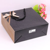 2014 hot sale luxury paper gift bags high end paper shopping bags