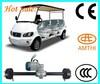 tuc tuc motor rickshaw, e rickshaw motor, electric motor with reduction gear, Bajaj adult tricycles motor, AMTHI
