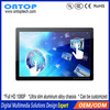 Custom Sizes China Cheap 42 Inch Touch Screen LCD TV Monitor (ML420P)