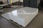 High density Polyethylene plastic sheet (0.4-300mm thick)