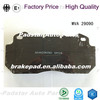 reducing heat transfer for truck and tralier mercedes benz actros brake pad ECE R90 29090 disc heavy duty brake pad