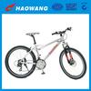 """Tianjin Factory 26"""" Alloy Mountain Bike Price"""