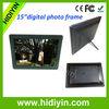 15 inch colorful optional Digital Christmas Light Frame