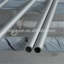6061-T5 aluminum umbrella pole price per kg from Jiayun Aluminium for cutomize-need