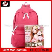 Popular Color dot school custom zip bag