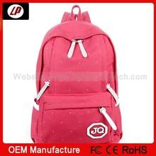 Good design promotional school zip bag