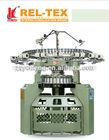price of high loop pile circular loom knitting machine