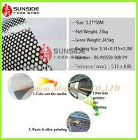 self adhesive one way vision vinyl window film /inkjet printing media /car sticker