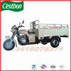 Guangzhou Factory Classical Three Wheel Motorcycle/Cargo Trike/Tricycles For Cargo