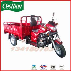 Guangzhou KAVAKI CG150 CG200 CG250 cargo tricycle