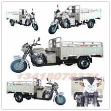 150cc 200cc 250CC LIFAN Engine Three Wheel Motorcycle Tricycle Trike